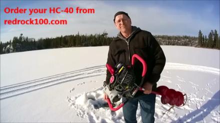 Eskimo® HC40 Propane Auger